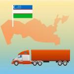 Грузоперевозки в Узбекистан из России
